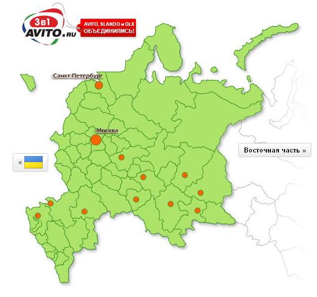 Avito.ru знакомства тамбов