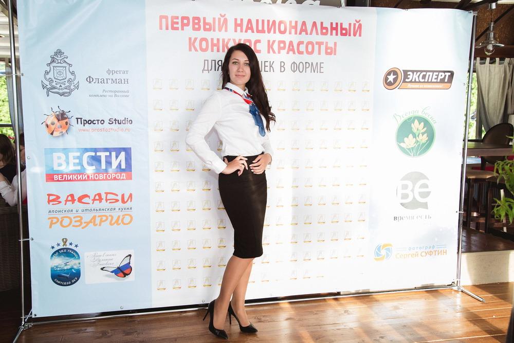 Работа великий новгород для девушки работа в чапаевске для девушек